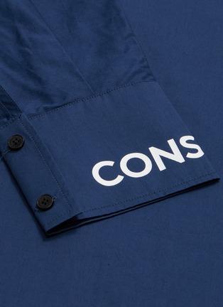 - STAFFONLY - Consumer英文字衬衫
