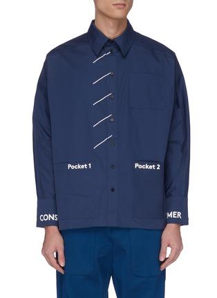 首图 - 点击放大 - STAFFONLY - Consumer英文字衬衫
