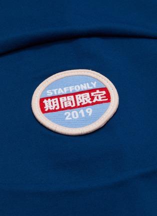 - STAFFONLY - 徽章点缀抽绳休闲裤