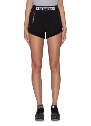 首图 - 点击放大 - P.E NATION - Traverse品牌名称裤腰侧条纹功能弹力短裤