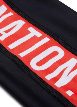 - P.E Nation - Domain品牌网址侧条纹高腰弹力紧身裤