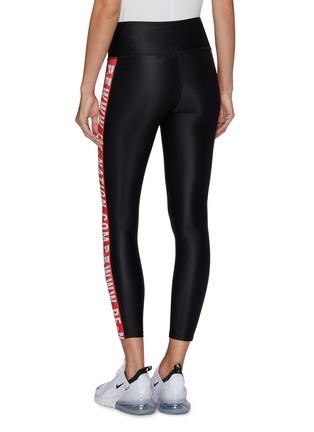 背面 - 点击放大 - P.E Nation - Domain品牌网址侧条纹高腰弹力紧身裤