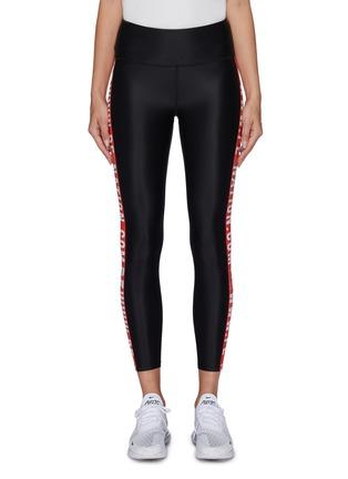 首图 - 点击放大 - P.E Nation - Domain品牌网址侧条纹高腰弹力紧身裤