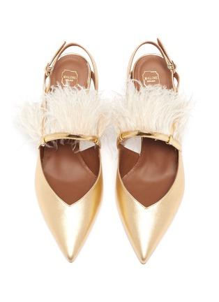 细节 - 点击放大 - MALONE SOULIERS - Agnes羽毛搭带金属感真皮露跟鞋