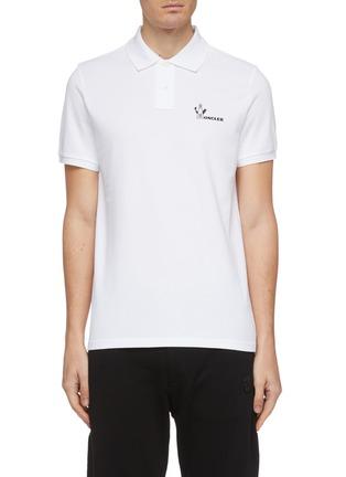 首图 - 点击放大 - Moncler - logo刺绣纯棉polo衫