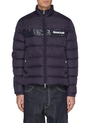 首图 - 点击放大 - Moncler - Servieres光泽感条纹绗缝羽绒夹克