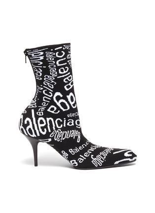 首图 - 点击放大 - Balenciaga - Logo提花针织高跟短靴