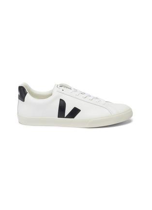 首图 - 点击放大 - VEJA - Esplar V字拼贴真皮运动鞋
