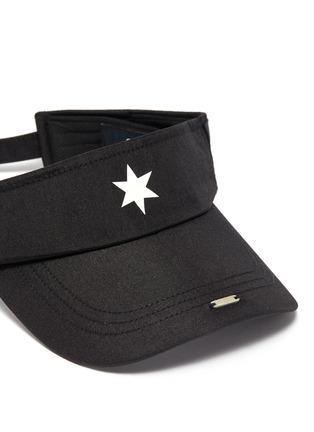 细节 - 点击放大 - SMFK - Infinity六角星抗水涂层网球帽
