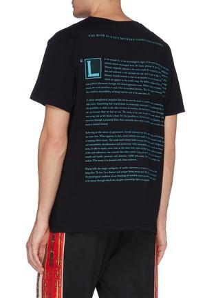 背面 - 点击放大 - Gucci - logo面具印花T恤