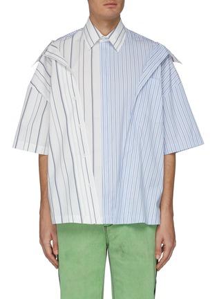 首图 - 点击放大 - Feng Chen Wang - 仿两件式设计拼色条纹混棉衬衫