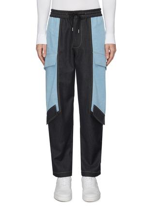 首图 - 点击放大 - FENG CHEN WANG - 抽绳裤腰翻盖口袋拼色纯棉牛仔裤