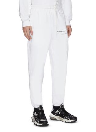 细节 - 点击放大 - ALEXANDER WANG - x 连卡佛Bling中性款仿水晶logo纯棉休闲裤