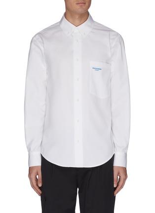 首图 - 点击放大 - WOOYOUNGMI - 品牌名称刺绣纯棉衬衫
