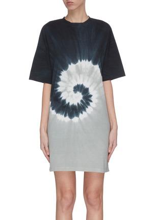 首图 - 点击放大 - NINETY PERCENT - 扎染抽象图案有机棉连衣裙
