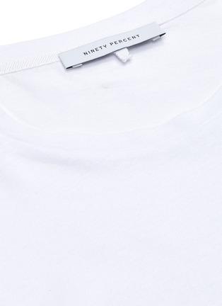 - NINETY PERCENT - Block 2B-24纯色有机棉T恤