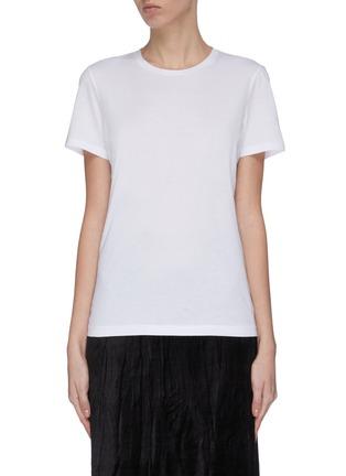首图 - 点击放大 - NINETY PERCENT - Block 2B-24纯色有机棉T恤