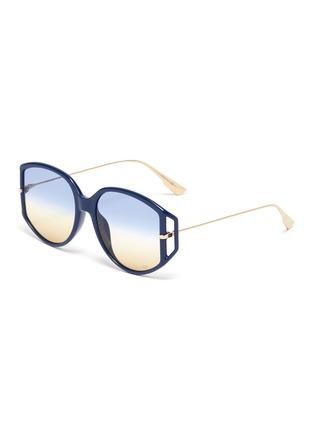 首图 - 点击放大 - Dior - DIOR DIRECTION 3几何板材框金属镜腿太阳眼镜
