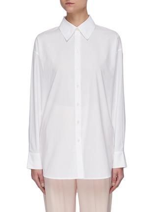 首图 - 点击放大 - ACNE STUDIOS - 纯棉府绸衬衫