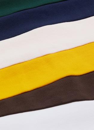 SUNRISE BONDI拼色条纹上衣展示图