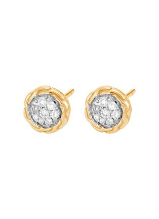 首图 - 点击放大 - JOHN HARDY - Classic Chain女士钻石18k金几何纹理耳钉