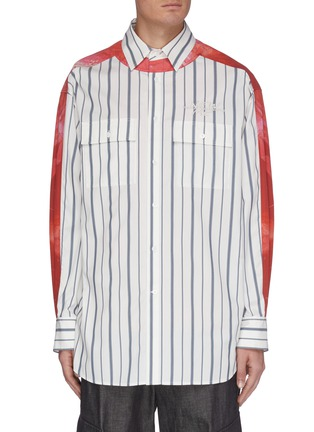 首图 - 点击放大 - Feng Chen Wang - x Lane Crawford拼色抽象图案条纹混棉衬衫