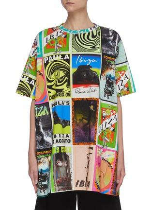 首图 - 点击放大 - LOEWE - PAULA'S IBIZA拼色趣味图案OVERSIZE纯棉T恤