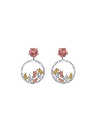 首图 - 点击放大 - SARAH ZHUANG - 粉色及黄色蓝宝石钻石18K白金圆环玫瑰蝴蝶造型吊坠耳环