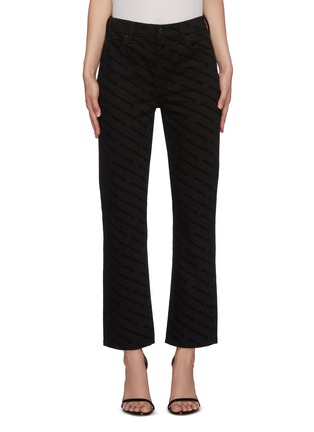 首图 - 点击放大 - ALEXANDER WANG - logo修身纯棉牛仔裤