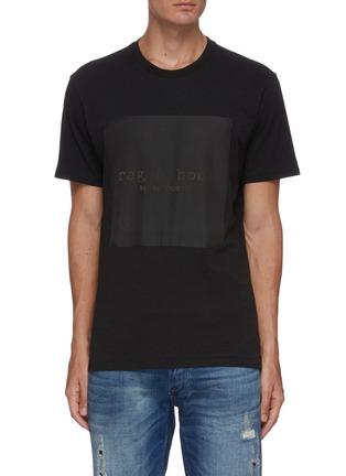首图 - 点击放大 - RAG & BONE - Logo拼色条纹纯棉T恤