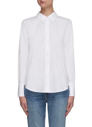 首图 - 点击放大 - EQUIPMENT - 露背系带纯棉衬衫