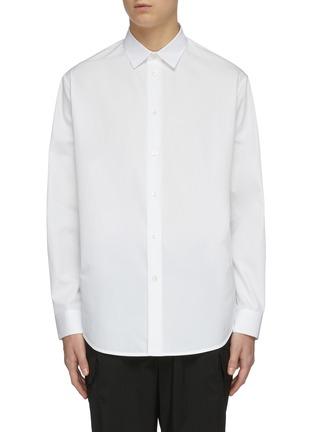 首图 - 点击放大 - JIL SANDER - 钮扣纯棉衬衫