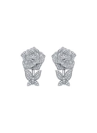 首图 - 点击放大 - SARAH ZHUANG - 可拆式钻石18K白金玫瑰蝴蝶造型吊坠耳环