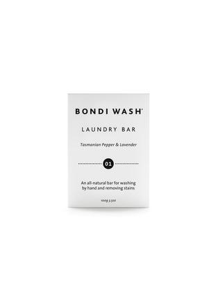 首图 –点击放大 - BONDI WASH - 塔斯马尼亚胡椒及薰衣草洗衣皂100g