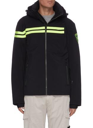 首图 - 点击放大 - ROSSIGNOL - EMBLEME拼色夹棉功能连帽滑雪夹克