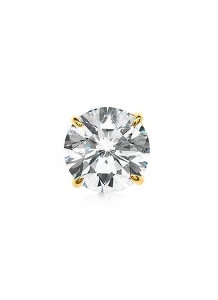 首图 - 点击放大 - GENTLE DIAMONDS - Irene培育钻石9k金单只耳钉