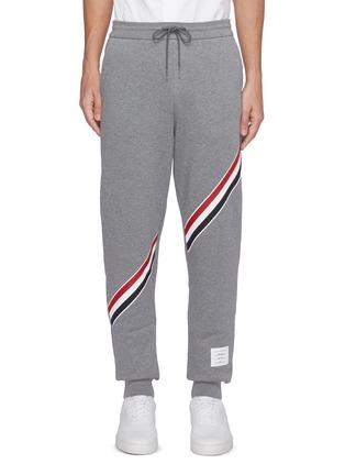 首图 - 点击放大 - THOM BROWNE - 拼色条纹抽绳裤腰纯棉休闲裤