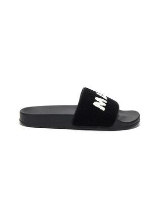首图 - 点击放大 - MARNI - logo毛绒搭带拖鞋