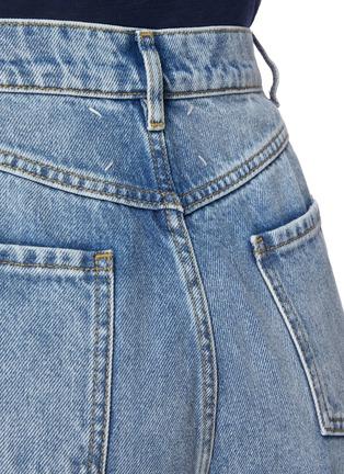 - MAISON MARGIELA - 切割设计高腰阔腿纯棉牛仔裤