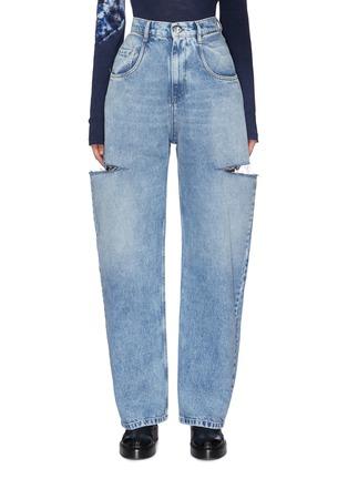 首图 - 点击放大 - MAISON MARGIELA - 切割设计高腰阔腿纯棉牛仔裤