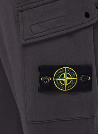 - STONE ISLAND - 可拆式品牌标志徽章抽绳纯棉工装休闲裤