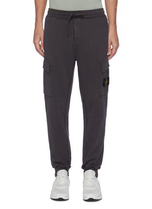 首图 - 点击放大 - STONE ISLAND - 可拆式品牌标志徽章抽绳纯棉工装休闲裤