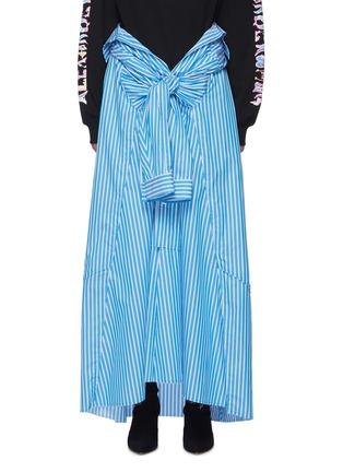首图 - 点击放大 - BALENCIAGA - 系结拼色条纹纯棉半裙
