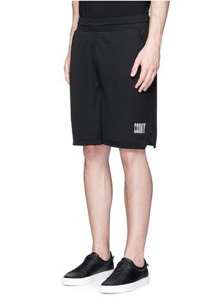 正面 - 点击放大 - MARCELO BURLON - SAJAMA网眼拼接休闲短裤