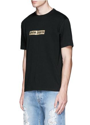 正面 - 点击放大 - PALM ANGELS - 闪粉品牌标志胶印纯棉T恤