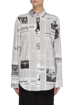 首图 - 点击放大 - BALENCIAGA - 双开襟报纸图案纯棉衬衫