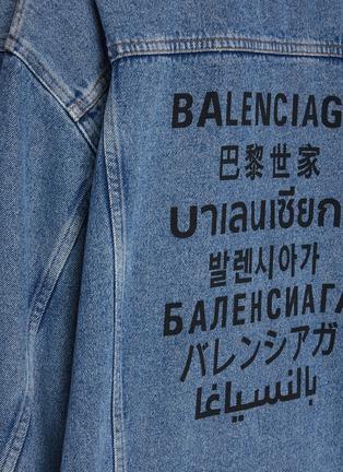 - BALENCIAGA - 多语言品牌名称水洗纯棉牛仔夹克