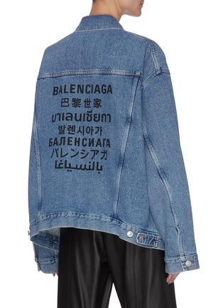背面 - 点击放大 - BALENCIAGA - 多语言品牌名称水洗纯棉牛仔夹克