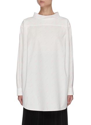 首图 - 点击放大 - BALENCIAGA - 品牌名称oversize纯棉衬衫