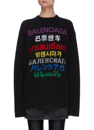 首图 - 点击放大 - BALENCIAGA - 多语言品牌名称混羊毛针织衫